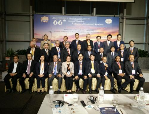 66th Council Meeting at Windsor Hotel, Taiwan